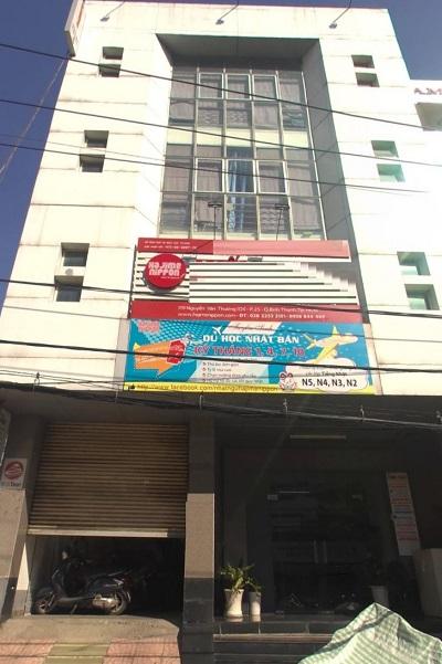Cho thuê tòa nhà mặt tiền đường D1 quận Bình Thạnh