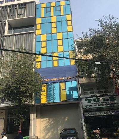 Cho thuê tòa nhà văn phòng mặt tiền đường D2